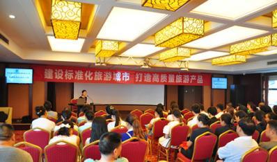 长江高速开展创标全员培训学习