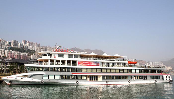 长江三峡8号游轮三峡观光之旅